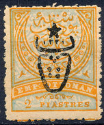 Stamp Turkey Overprint  Lot#64 - 1858-1921 Ottoman Empire