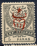Stamp Turkey Overprint  Lot#65 - Unused Stamps