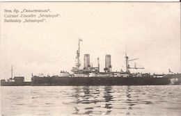 RUSSIA  BATTLESHIP SEBASTOPOL RUSSE  Ca  1910  Re1237/d2 - Militaria