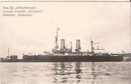 RUSSIA  BATTLESHIP SEBASTOPOL RUSSE  Ca  1910  Re1237/d2 - Autres