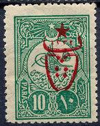 Stamp Turkey Overprint  Lot#68 - Ongebruikt