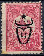 Stamp Turkey Overprint  Lot#69 - 1858-1921 Ottoman Empire