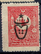 Stamp Turkey Overprint  Lot#70 - 1858-1921 Ottoman Empire