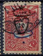 Stamp Turkey Overprint  Lot#72 - Oblitérés