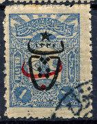 Stamp Turkey Overprint  Lot#73 - 1858-1921 Ottoman Empire