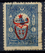 Stamp Turkey Overprint  Lot#75 - Used Stamps