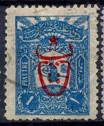 Stamp Turkey Overprint  Lot#76 - 1858-1921 Ottoman Empire