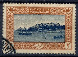 Stamp Turkey Overprint  Lot#81 - 1858-1921 Ottoman Empire