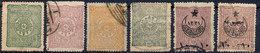 Stamp Turkey Overprint  Lot#82 - 1858-1921 Ottoman Empire