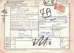 SYRIE - BULLETIN D'EXPEDITION COLIS POSTAL - CACHET ALEP  - LE 1-4-1982  (P1) - Syrië