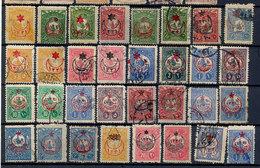 Stamp Turkey Overprint  Lot#83 - 1858-1921 Ottoman Empire