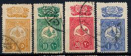 Stamp Turkey Lot#85 - 1858-1921 Empire Ottoman