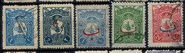 Stamp Turkey Lot#88 - 1858-1921 Ottoman Empire