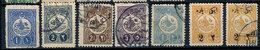 Stamp Turkey Lot#90 - 1858-1921 Ottoman Empire
