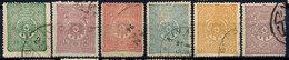 Stamp Turkey Lot#92 - 1858-1921 Ottoman Empire