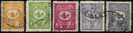 Stamp Turkey Lot#93 - Oblitérés