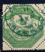 Stamp Turkey Lot#94 - 1858-1921 Ottoman Empire
