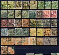 Stamp Turkey Lot#95 - 1858-1921 Ottoman Empire