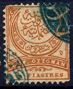 Stamp Turkey Lot#97 - 1858-1921 Ottoman Empire