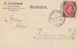 DR Karte EF Minr.110a Pr. Friedland 4.9.20 Geprüft - Deutschland