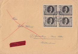 DR Brief Mef Minr.4x 844 Wien 20.6.44 - Briefe U. Dokumente