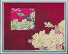 PENRHYN 2010 - Fleurs, La Pivoine - BF Neufs // Mnh // CV 15.00 - Penrhyn