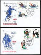Macedonia 1996 / Olympic Games Atlanta / Athletics, Basketball, Boxing, Canoeing, Wrestling, Swimming / FDC - Ete 1996: Atlanta