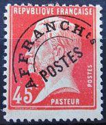 FRANCE                PREO 67               NEUF** - Préoblitérés