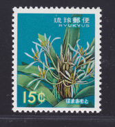 RYU-KYU N°   98 ** MNH Neuf Sans Charnière, Fleur, TB  (D1929) - Ryukyu Islands