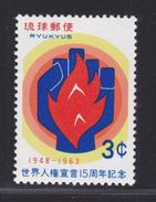 RYU-KYU N°  111 ** MNH Neuf Sans Charnière, TB  (D1931) - Ryukyu Islands