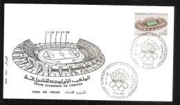 FDC 1973   Stade Olympique  De Cheraga - Algérie (1962-...)