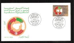 FDC  1974 - Argelia (1962-...)