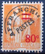 FRANCE                PREO 74 D              NEUF SANS GOMME - Préoblitérés