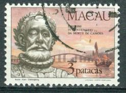 BM Macau 1981 - MiNr 479 - Used - Todestag Von Camoes, Dichter - Macao