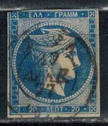 GRIECHENLAND 1880 -  MiNr: 51 B Mit Kontrollziffer  Used - 1861-86 Hermes, Gross