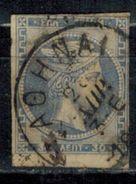 GRIECHENLAND 1880 -  MiNr: 60 B Used - 1861-86 Hermes, Gross