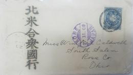 O) 1909 JAPAN, SYMBOLS -SCOTT A27 BLUE, FROM KOBE TO OHIO. XF - Japan