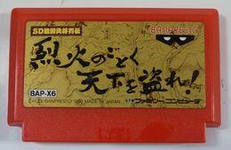 Famicom : SD Sengoku Bushou Retsuden: Rekka No Gotoku Tenka Wo Tore! BAP-X6 - Electronic Games