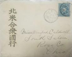 O) 1909 JAPAN, SYMBOLS - 10 S. BLUE SCOTT A27, TO OHIO. XF - Japan