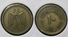 Egypt - 10 Milliemes - 1958 Without MISR Writen On It- KM 396 - VVVVVVV RARE - Egitto