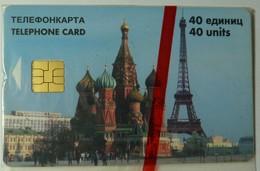 RUSSIA / USSR - Monuments - Comincom / Orb & Telecom France - 40 Units - Mint Blister - Russia
