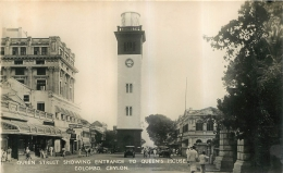 QUEEN STREET SHOWING ENTRANCE TO QUEEN'S HOUSE COLOMBO  CEYLON EDITION PLATE - Sri Lanka (Ceylon)
