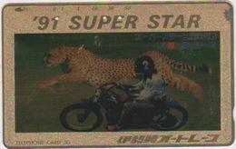JAPAN - FREECARDS-0149 - 110-102022 - MOTOR - CHEETAH - GOLD CARD - Japon