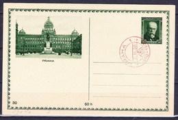 Tchécoslovaquie 1929, Entier (CDV 40) Oraha, Obliteré - Postal Stationery