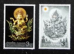 Thailand Stamp 2013 70th Ann Of Silapakorn University - Ganesa - Tailandia