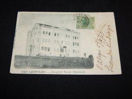 Brazil Sao Leopoldo Hospital Santa Elisabeth -03__(19328) - Brésil