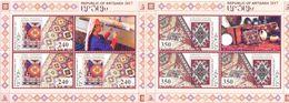 2017. Mountainous Karabakh, Carpets Of Karabakh, 2 Sheetlets, Mint/** - Arménie
