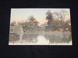 Japan Nagoya Castle__(18931) - Japan