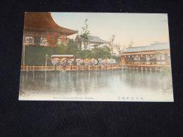 Japan Nagoya Pond Of Honganji Temple__(18935) - Japan
