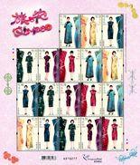 Hong Kong - 2017 - Traditional Clothes - Qipao - Mint Miniature Stamp Sheet - 1997-... Région Administrative Chinoise
